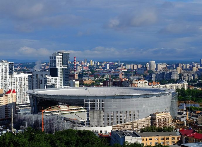 Stadio centrale di Ekaterinburg