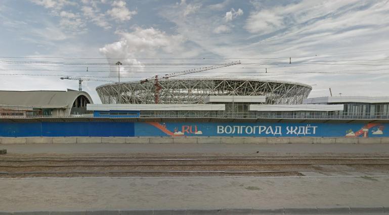 Volgograd Arena ad agosto 2017