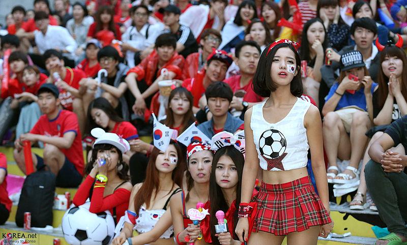 Tifose della Corea del Sud