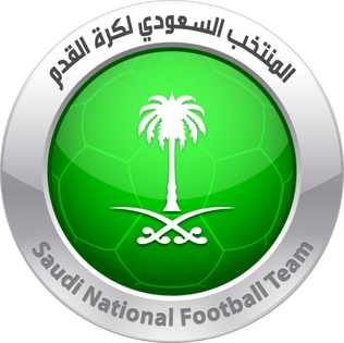 Logo Arabia Saudita